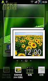 photo clock widget