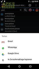offline english german dict.