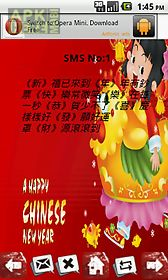 chinese new year sms in chinese