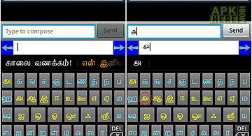Ezhuthani- tamil keyboard