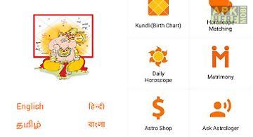 Kundli software - astrology