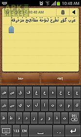 arab keyboard