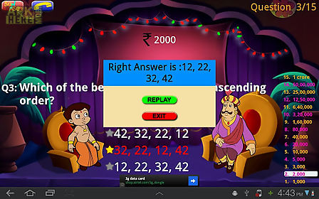 kbc quiz with bheem