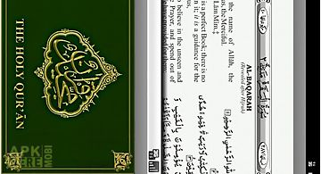The holy quran arabic/english