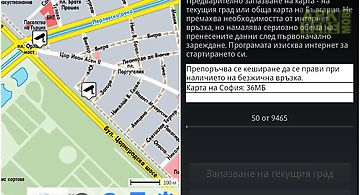 Btvnovinite Bg For Android Free Download At Apk Here Store