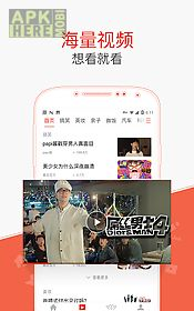 sohu news