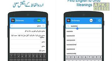 Urdu to english dictionary pro