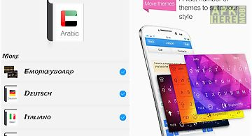 Arabic keyboard dictionary