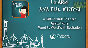 Learn ayatul kursi - by word