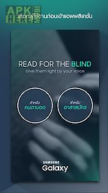 read for the blind