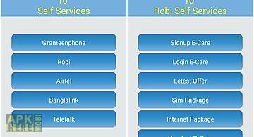 Bd sim self services