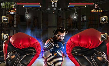 boxing combat