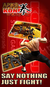 kungfu punch cn