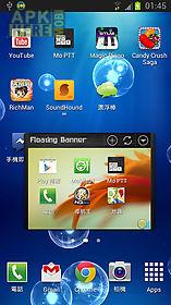 floating banner 2.0