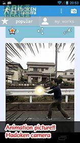 hadoken camera -animated gif-