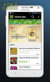 islamic app