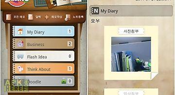 Memozzang (note, diary)