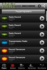 Radio record for Android free download at Apk Here store - Apktidy com