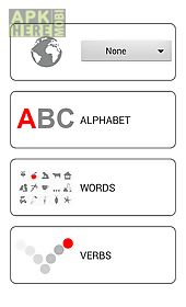 learn and play. spanish free