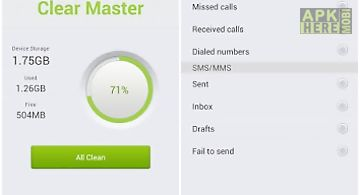 Clear master - cache clear