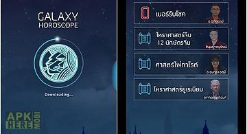 Galaxy horoscope