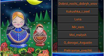 Russian lullabies