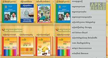 Khmer library