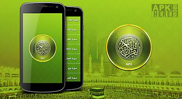Quran mp3 and audio