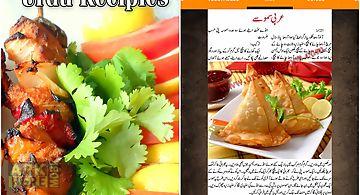 Top urdu recipes