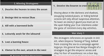 36 stratagems e-book