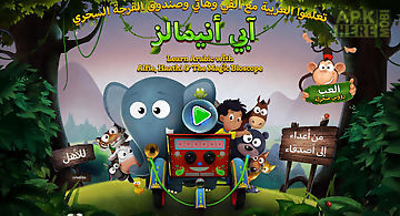 Appy animals arabic