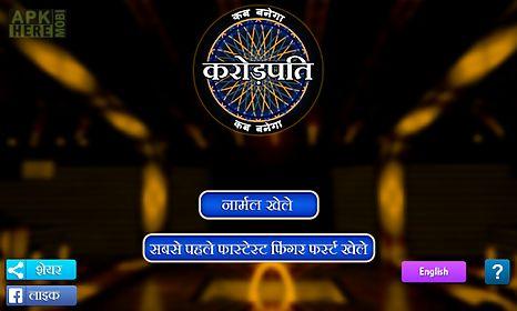 immersive in hindi