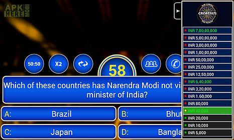 play kbc hindi-english 2016