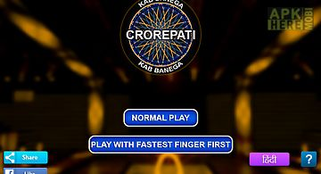 Play kbc hindi-english 2016
