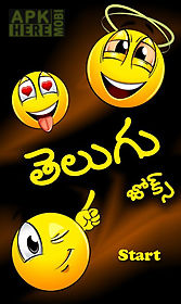 laughter telugu meaning