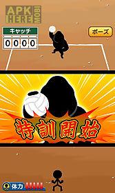 training the dodgeball