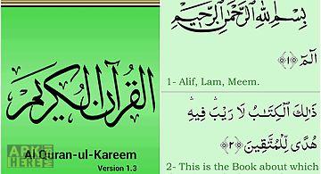 gratuitement al moshaf al karim