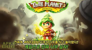 Tree planet 3