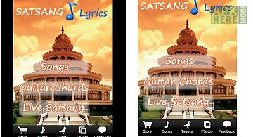 Art of living satsang lyrics