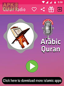 quran radio - free download!