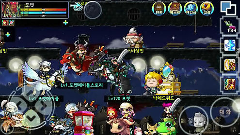 pocket maplestory for android free download at apk here store rh apkhere mobi MapleStory Android Recipe maplestory android guide reddit