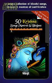 top 50 krishna songs in hindi