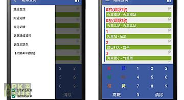Tainan bus (real-time)