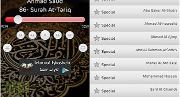 Quran malayalam audio for Android free download at Apk Here