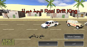 Real drift king - hajwalah car
