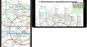 Moscow metro map 2016