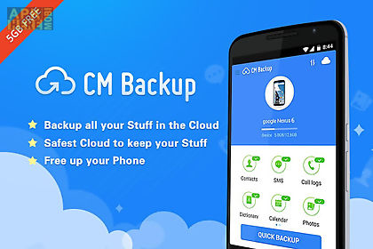 cm backup - safe,cloud,speedy