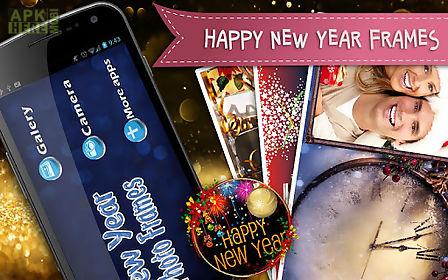 happy new year frames