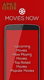 movies now - all about movies