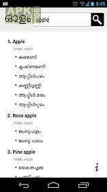 olam malayalam dictionary